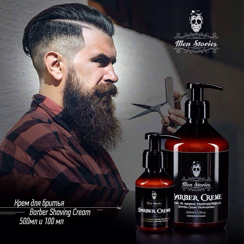 Крем для бритья Barber Shaving Cream 500мл -3